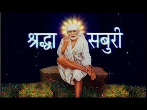 Sai Baba Hamein Aasra Do Sonu Nigam I Sabka Malik Ek