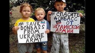 «Я жить хочу» -  Песня о детях Донбасса