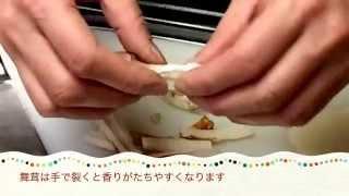 【富山県南砺市 中華菜館チュー福光】餃子の皮レシピ①舞茸とチーズの簡単餃子