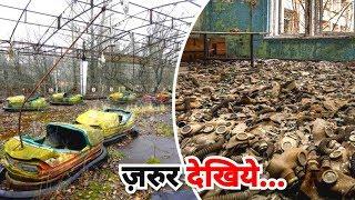 देखिये कैसे एक छोटी सी भूल 1000000 जानें तबाह कर दी – The Chernobyl Disaster Science