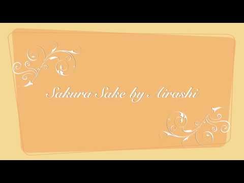Airashi - sakura sake
