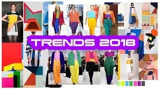 Мода, стиль, тренд 2018 Fashion