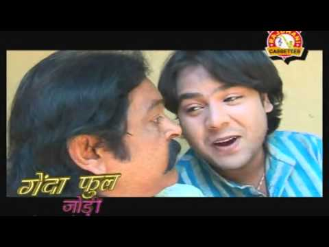 HD New 2014 Hot Nagpuri Theth Songs | Tilak Dahej Mati Mang | Azad Ansari