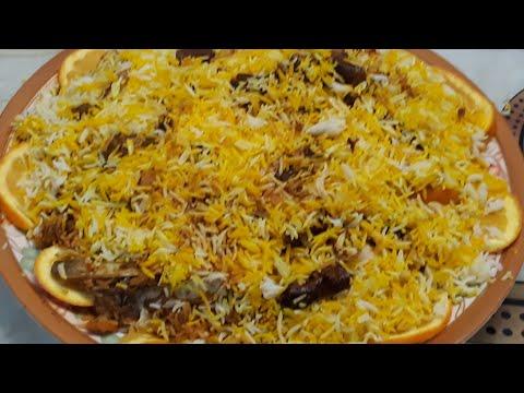 ካብሊ ሩዝ how to cook arebian kabli rice thumbnail