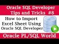 How to Import data from Excel to Oracle Database using SQL Developer | SQL Developer Tips and Tricks