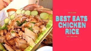 Exposing the BEST HAINANESE CHICKEN RICE Recipe