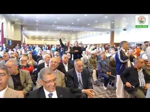 نظم اليوم 13افريل2017 حزب جبهة التحرير الوطني لولاية وهران تجمعا شعبيا ضخما بقاعة الميريديان