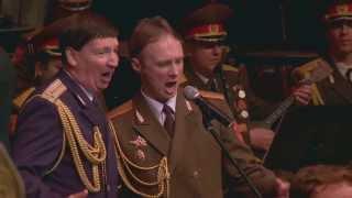 miembros del ejercito ruso aleksandrov interpretan el solar de monimbo