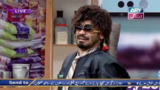 Amazing Entry of Ayaz Samoo in today's show