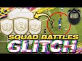 *NEW* SQUAD BATTLES GLITCH! EASILY GET ICON SWAPS 2 TOKENS! #FIFA21 ULTIMATE TEAM