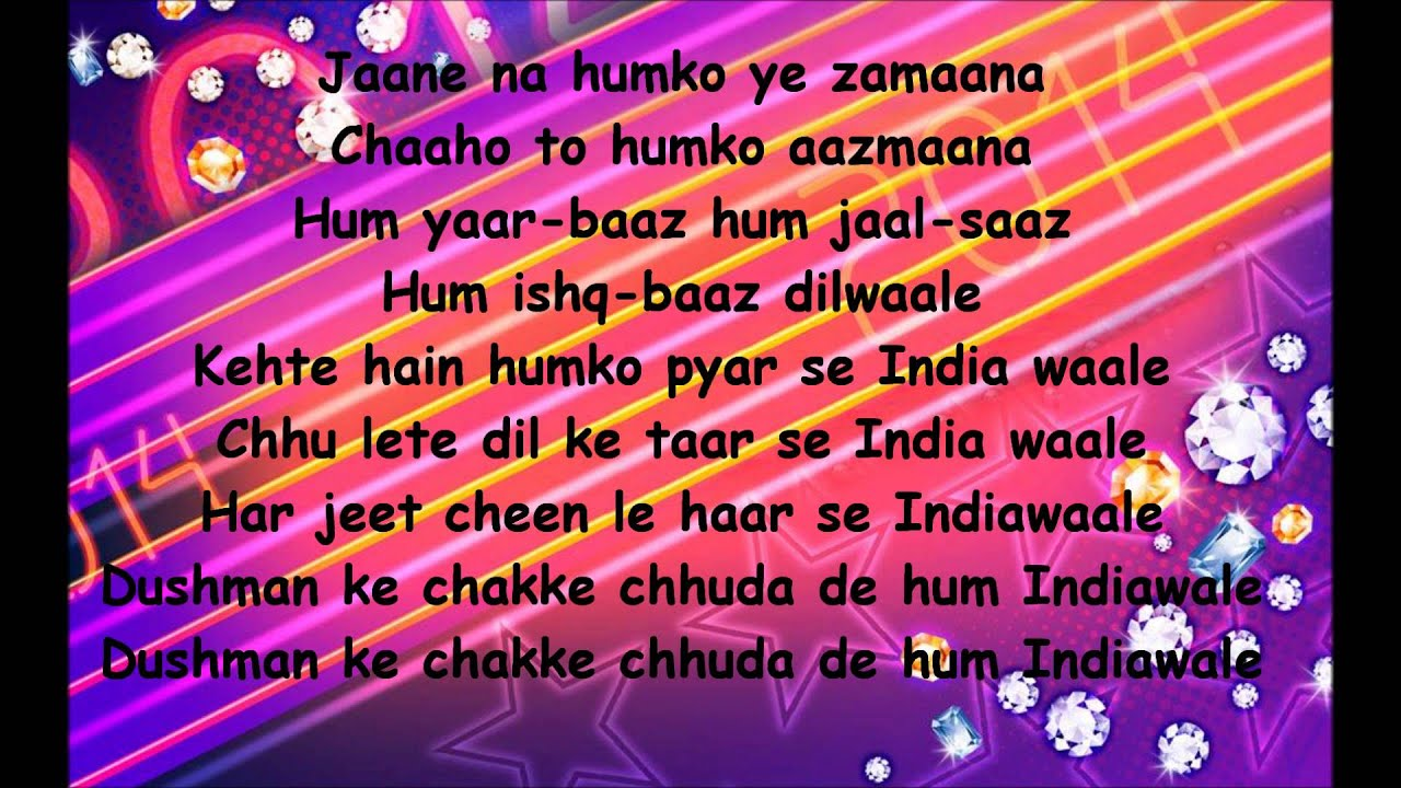 INDIAWAALE - Happy New Year Song Lyrics (HD) - YouTube