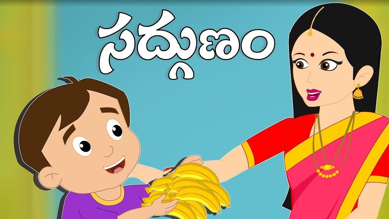 Stories for kids in telugu