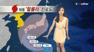 [날씨] 7월22일_라이프스타일 예보(16시)