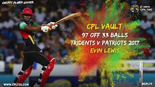 From The Vault Episode 7 Evin Lewis