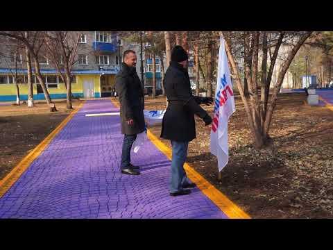 Открыте сквера возле гостиницы Амур в Комсомольске