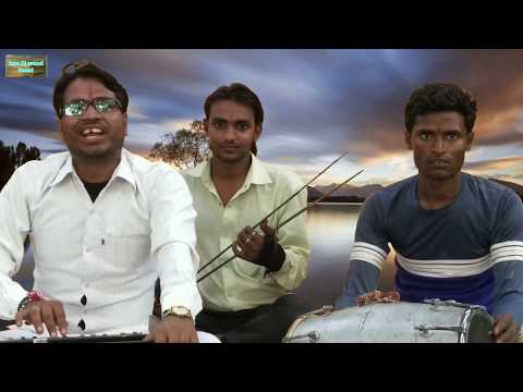 रसिया गायक अशोक कुमार कुशवाह मसुधपुर धौलपुर चार मर्द और सोलह जनि एक खाट पर कैसे बनी 9649200032