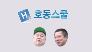 Video New Journey to the West 2 제6화. 기상미션! '킹메이커' 호동의 최후! (7화에 계속) 160419 EP.2 download MP3, 3GP, MP4, WEBM, AVI, FLV Mei 2018