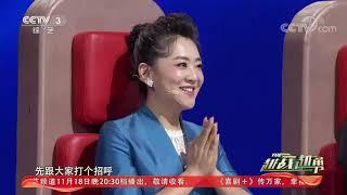 [越战越勇]选手陈家伟的精彩表现| CCTV综艺 - YouTube