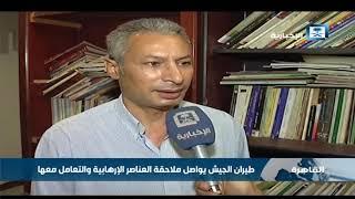 قوات الأمن المصرية تهاجم عدد من معسكرات الحركة التدريبية
