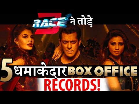 5 Amazing BOXOFFICE Records Broken By Salman Khan's RACE 3