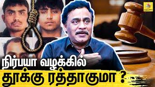 RTD Police Officer Varadharajan Interview On Nirbaya Case