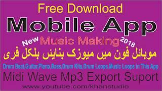 Free Download Music Making Mobile Phone App Best  Free App 2018 Khan Studio