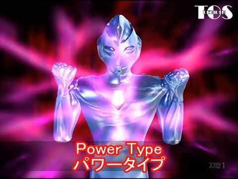 [HD] Ultraman Dyna Type Change