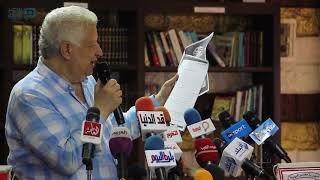 مصر العربية | مرتضى منصور يوضح حقيقة عقد ياسر إبراهيم مع الزمالك