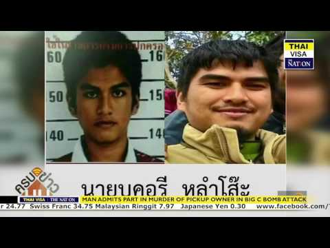 Thaivisa daily news - Thai Response to Cyber Attack