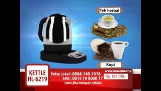 TVC HOMESHOPPING  STAINLESS STEEL KETTLE HL 6219