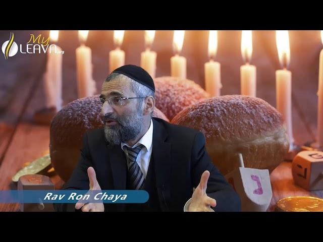 🤓🎓LA HALAKHA AVEC LE RAV CHAYA : 🌅✡️SPÉCIAL HANOUKA🕎 - Episode 2