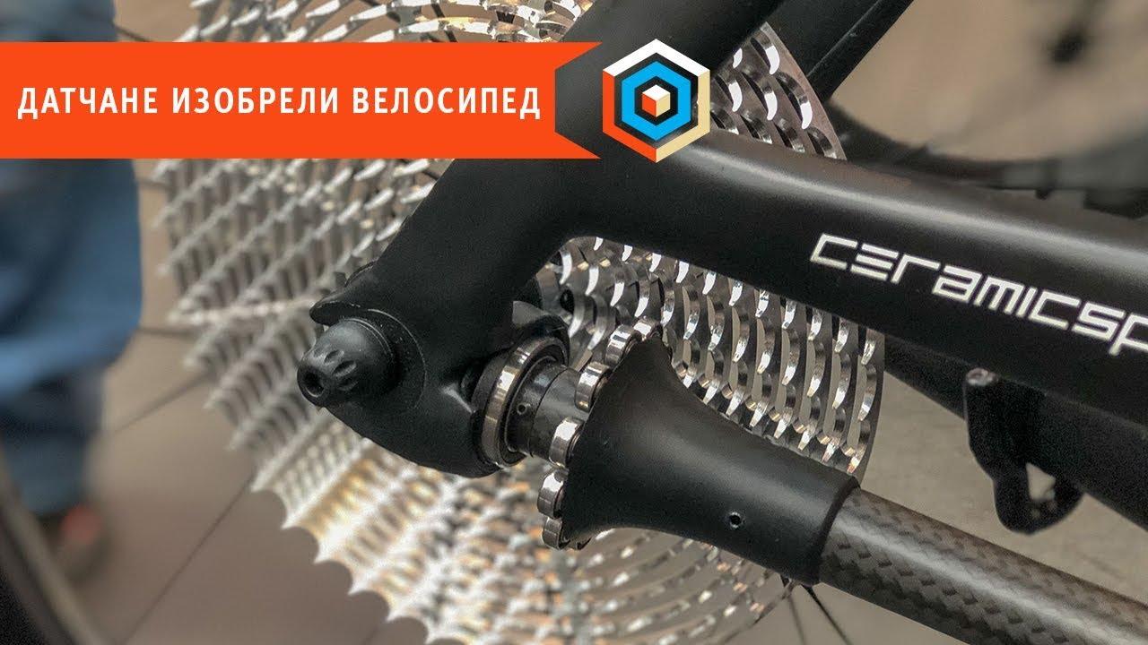 Надежный велозамок с сигнализацией, защита от угона велосипеда .