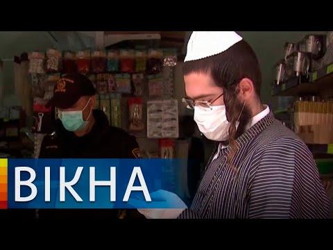 Коронавирус в Израиле: как за рубежом ищут нарушителей карантина | Вікна-Новини