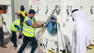 UAE satellite KhalifaSat flies on Emirates SkyCargo