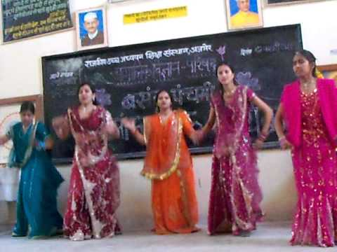 Annual Function Dance video