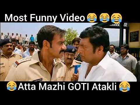Singham Gaali Dubbed | Funny Video | Bollywood Movie | Ali Brothers