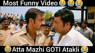 Singham Gaali Dubbed 1 , Funny Video , Bollywood Movie , Ali Brothers