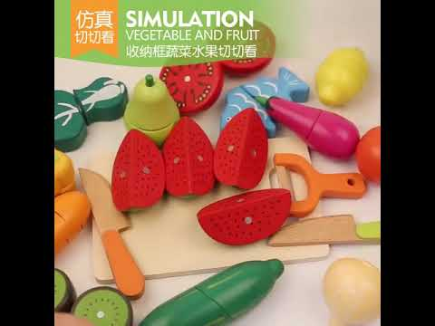 ❤️禮品苑❤️ [現貨] 17件組 兒童木製 磁性切切樂 蔬菜水果切切樂 兒童玩具 生日禮物 聖誕禮物