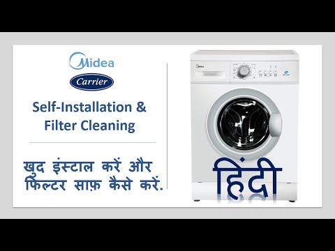 Midea Front Load Washing machine installation & filter cleaning