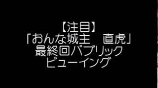 参照元:https://headlines.yahoo.co.jp/article?a=20171218-00000001-t...