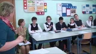 МАОУ Видновская гимназия. Немецкий язык.Экологический урок-форум.