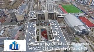видео Купить детский газон по выгодной цене в Москве