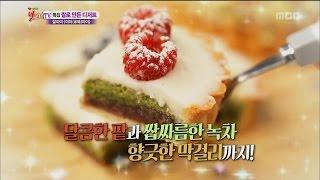 [k-food] Spot!tasty Food 찾아라 맛있는 Tv - Rice Pie 쌀파이 20150704