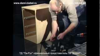 видео Тумба приставная (с замком)