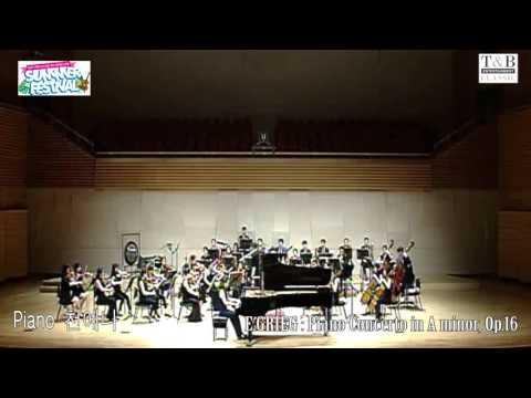 천예나 E.GRIEG : Piano Concerto In A Minor, Op.16