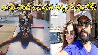 Ram Charan and Konidela Upasana Personal Life Virel Photos   Mega Family   Ramcharan   Get Ready