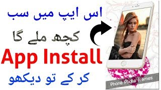 Best android Secrit App must Try//Android Ki sb se achi app agei h//How to Save secrit data