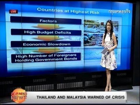 สรุปข่าวภาคภาษาอังกฤษ Morning news 23 ส.ค.56