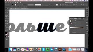 Простая инструкция по использованию Adobe Illustrator