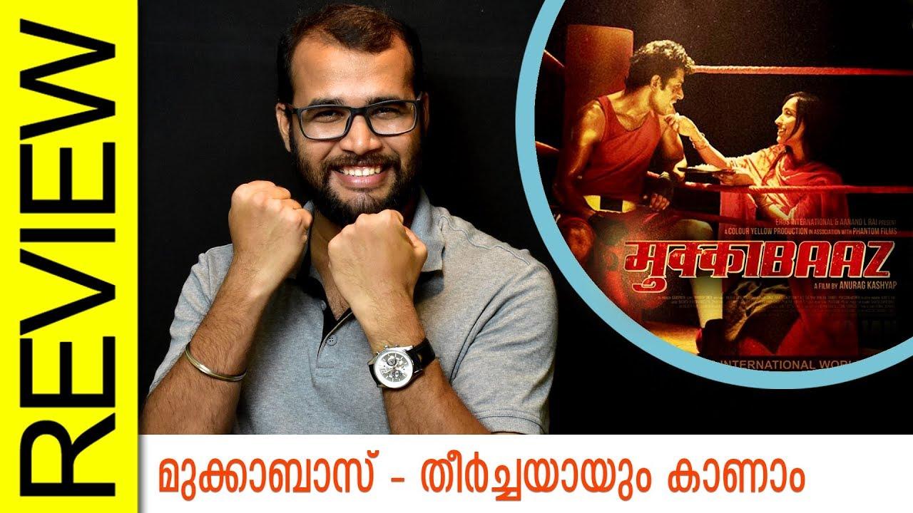 Mukkabaaz Hindi Movie Review by Sudhish Payyanur | Monsoon Media